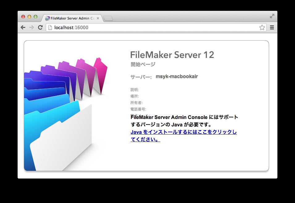 スクリーンショット 2013-09-28 0.44.01