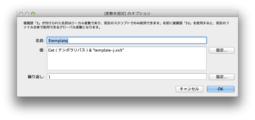スクリーンショット 2014-06-26 10.47.20